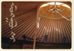 Postkarte: 01 Top of the Yurt