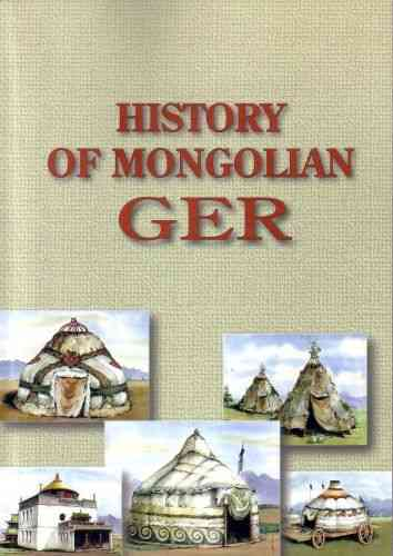 History of Mongolian Ger