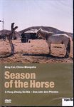 Season of the Horse (DVD)