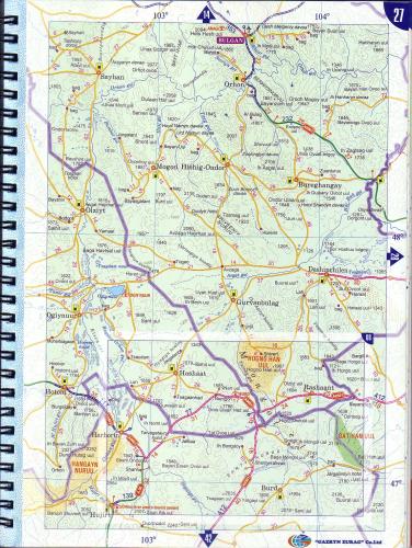 Straßen Atlas der Mongolei - Road Atlas Mongolia 1:1 000 000