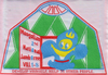 Lagerabzeichen: 2nd  Mongolian national Jamboree 2001