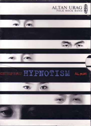Altan Urag: Contemporary Hypnotism Album