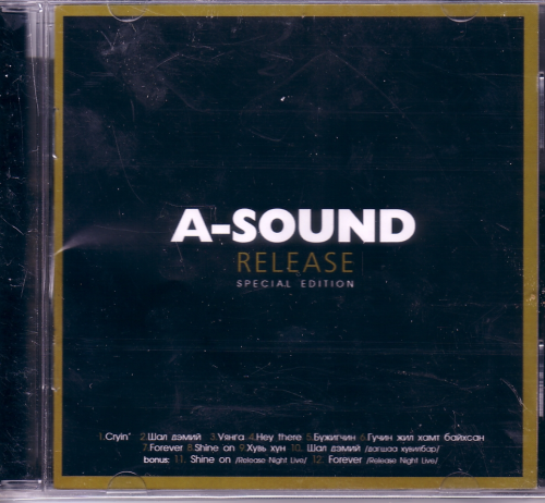A-Sound- Release special edition