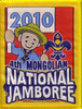 Lagerabzeichen: 4th MONGOLIAN NATIONAL JAMBOREE 2010
