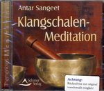 Klangschalen-Meditation (Antar Sangeet) CD