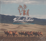 The camels`s Pasture (CD)