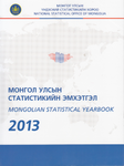 Mongolian Statistical Yearbook 2013