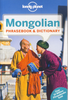 Mongolian Phrasebook Lonely Planet ,  March 2014, 3rd Edition
