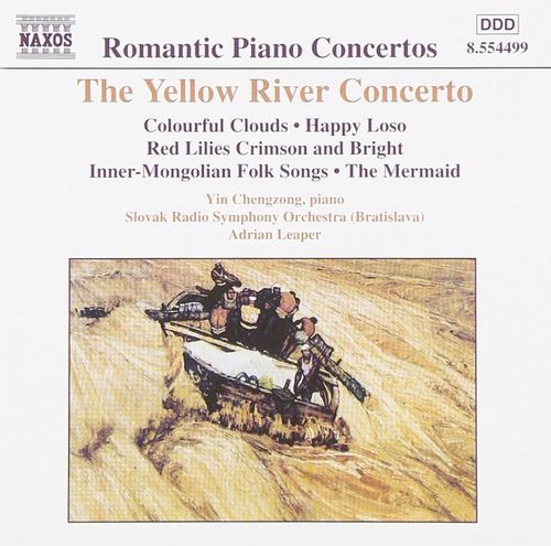 CD: The Yellow River Concerto