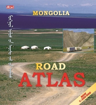 MONGOLIA ROAD ATLAS 1 : 500 000