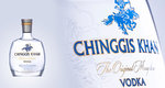 CHINGGIS KHAN - The Original Mongolian Vodka / Super Premium Wodka