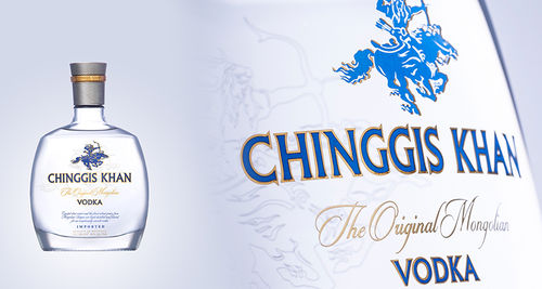 Chinggis Khan - The Original Mongolian Vodka / Super Premium Wodka / Vodka