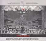 DVD: Playing Love - State Morin Khuur Ensemble of Mongolia